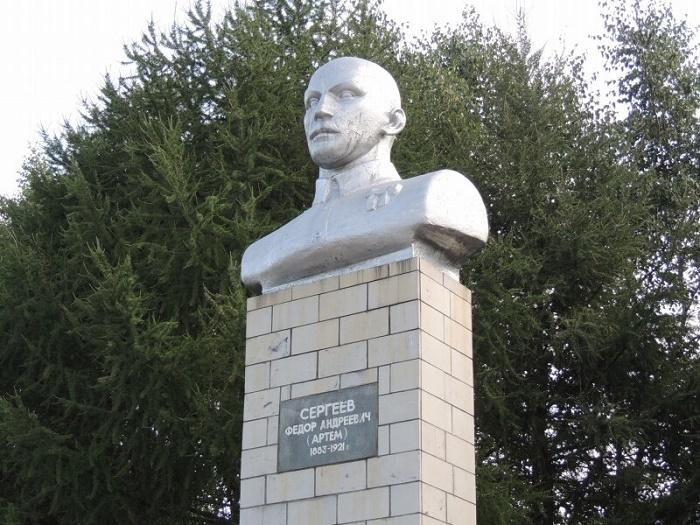 Памятник Ф.А. Сергееву