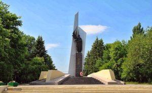 Мемориал фрязинцам, погибшим в Великой Отечественной войне