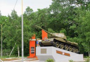 """Памятник Танк Т-34-85 """"Горняк Артема"""""""