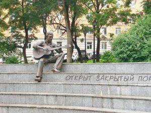 Музыкальный памятник Высоцкому
