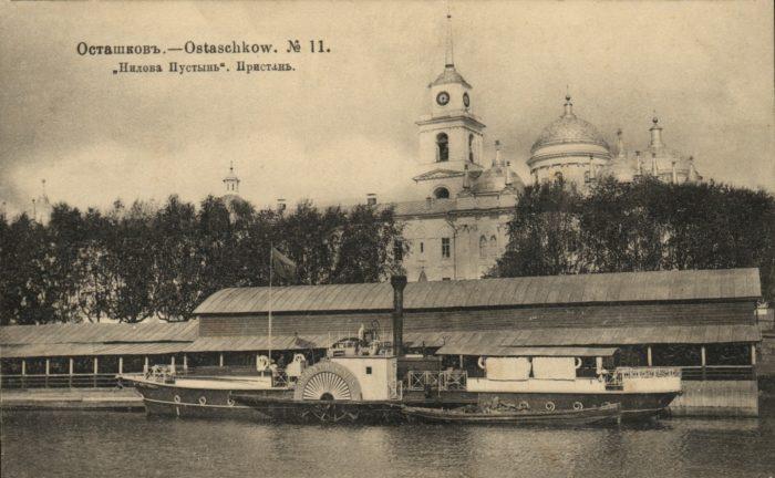 Об истории Осташкова