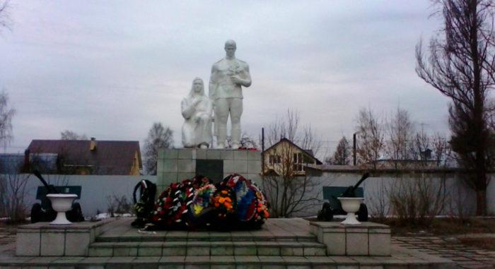 Памятник погибшим на Великой Отечественной войне