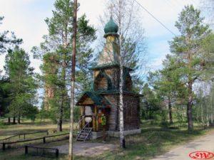 Часовня памяти новомучеников российских