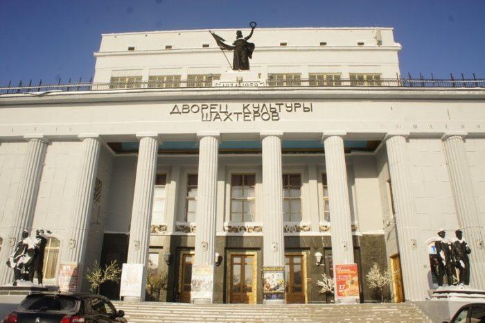 Государственный кукольный театр в Дворце культуры шахтёров