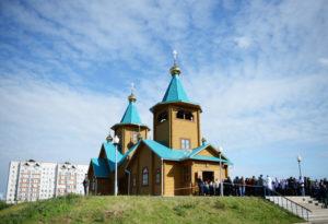 Иверский кафедральный собор