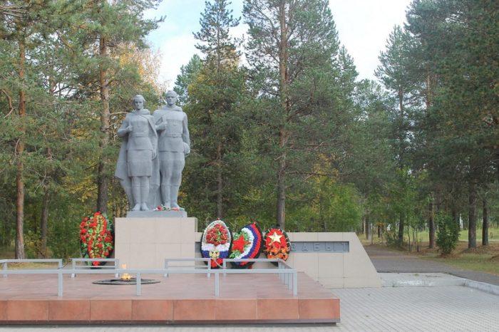Мемориал «Никто не забыт»