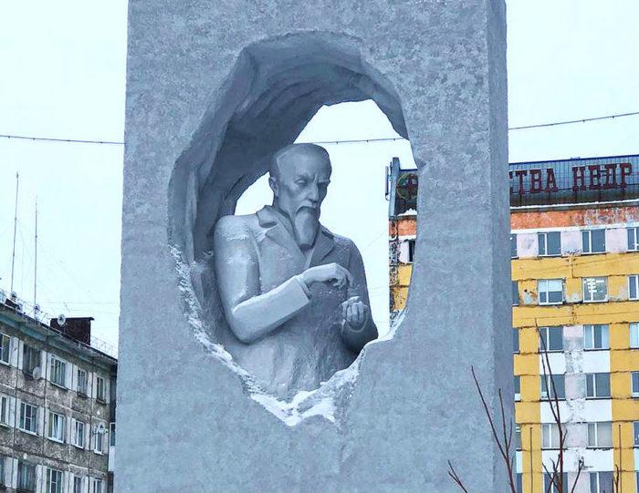 Памятник Александру Чернову