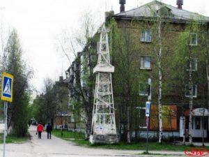 Памятник Трудовой славы геологоразведчиков