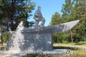 Памятник Владимиру Русанову