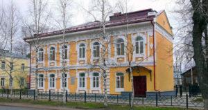 Дом купца В.П. Оплеснина