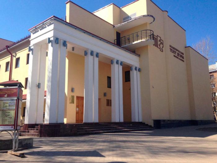 Государственный академический театр драмы им. В.А. Савина