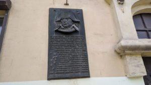 Мемориальная доска Наполеону Бонапарту