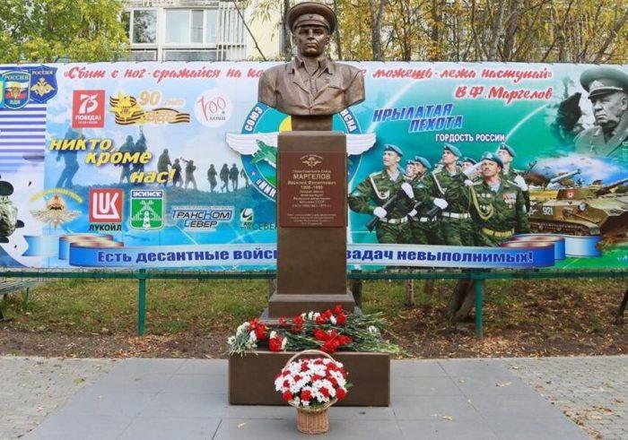 Памятник генералу Маргелову