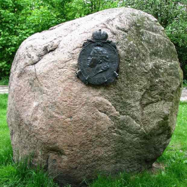 Памятный камень Визит Петра Великого