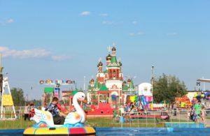 Парк аттракционов «Радуга»