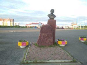 Площадь имени Аллы Босовой