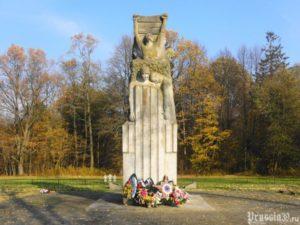 Мемориальный комплекс узникам концлагеря Шталаг 1А