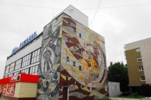 Мозаичное панно «Калининградским рыбакам»