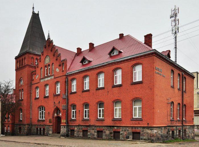 Музей истории края