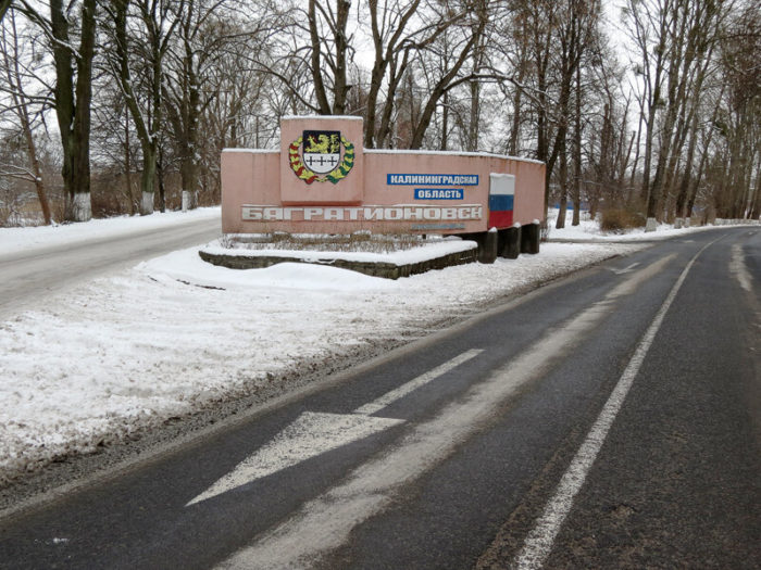 Об истории города Багратионовска