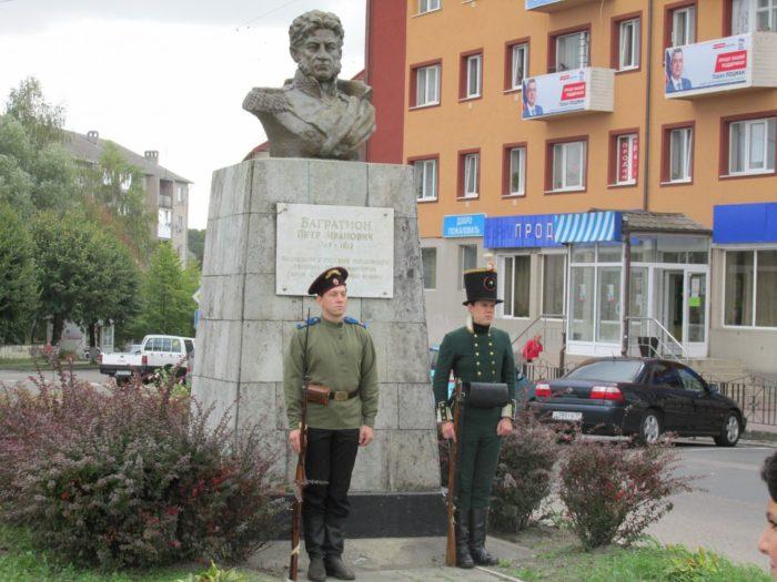 Памятник Петру Ивановичу Багратиону