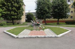 Памятник ветеранам локальных войн