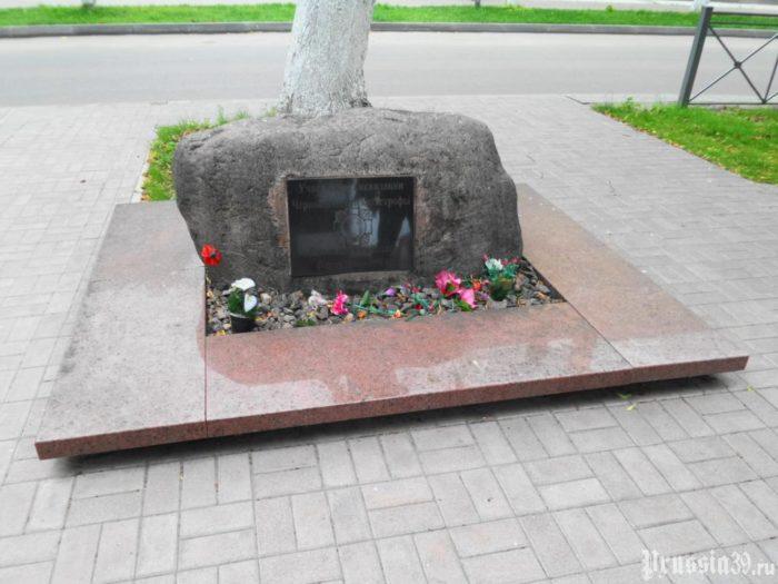 Памятный знак участникам ликвидации Чернобыльской катастрофы