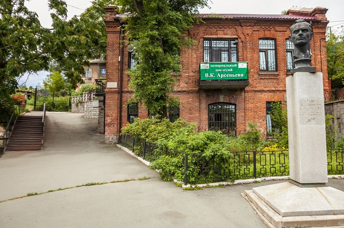 Дом путешественника Арсеньева