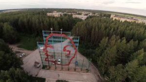 Гора Ветлосян с огромным профилем Ленина на вершине