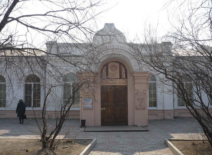 Историко–краеведческий музей Уссурийска