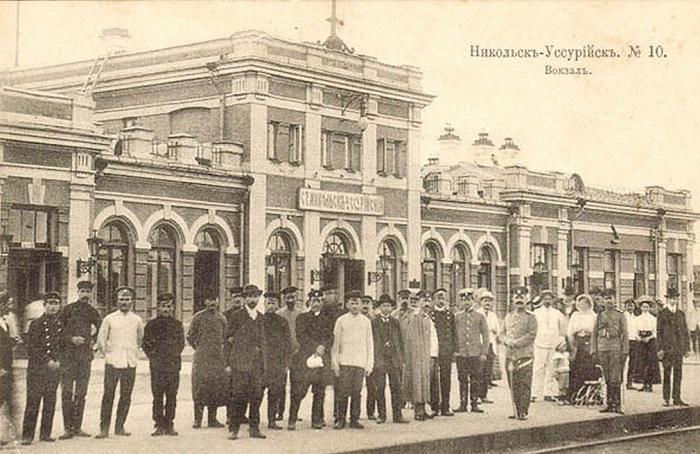 Краткая история Уссурийска