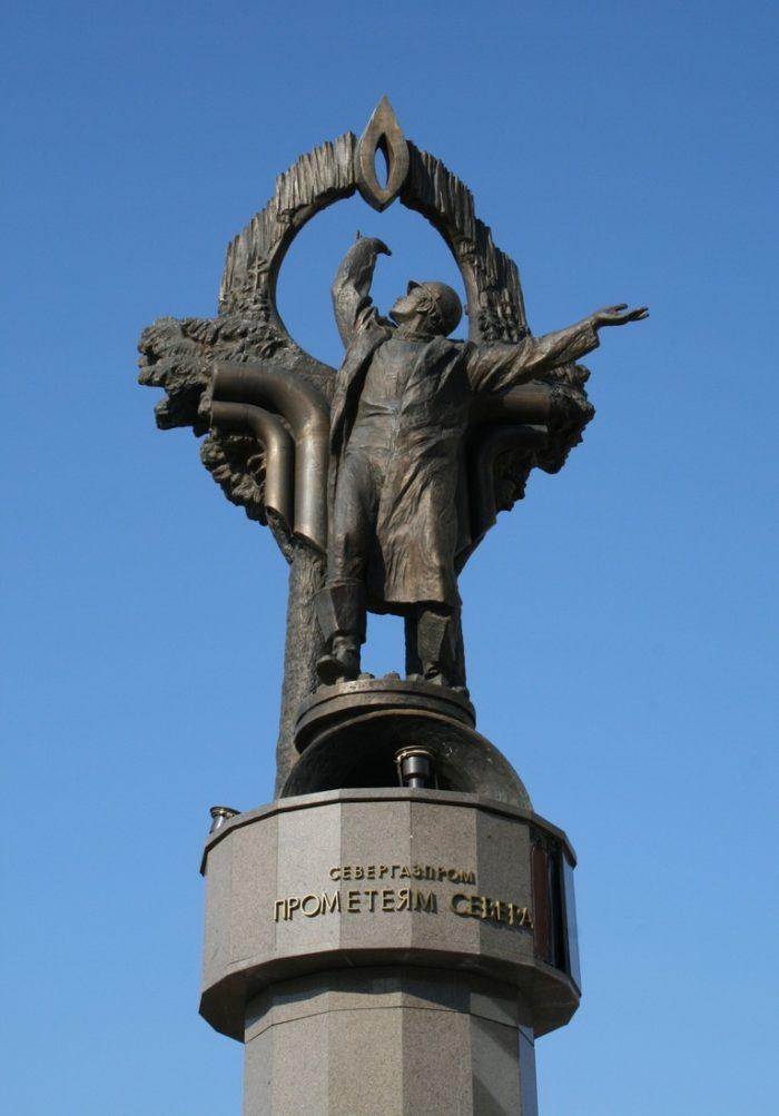 Памятник «Прометеям Севера»