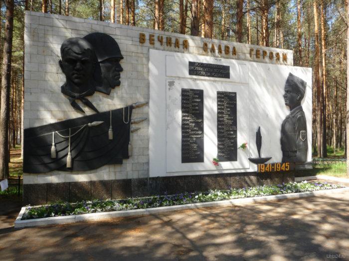 Памятник выпускникам ухтинской школы, погибшим на Великой Отечественной