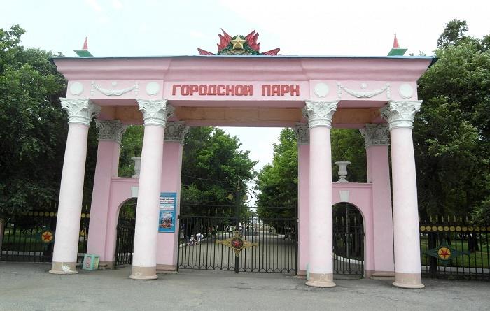Парк ДОРА