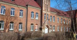 Здание окружной больницы