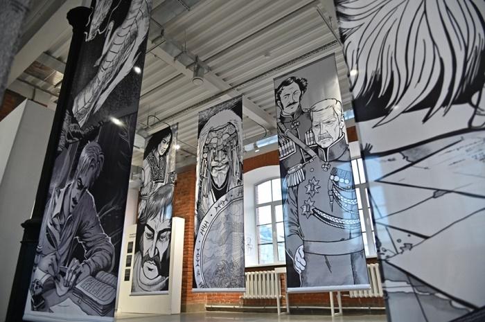 Центр современного искусства «Артсерватория»