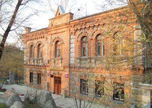 Хабаровский музей археологии им. А.П. Окладникова