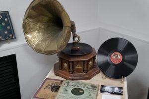 Музей «Мир говорящих машин»