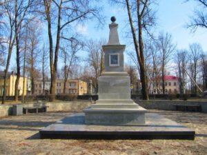 Памятник царю Петру Первому