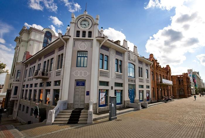 Театр юного зрителя в Хабаровске