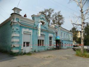 Здание кинотеатра «Колизей»