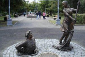 Памятник работникам ЖКХ